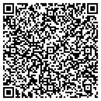 QR-код с контактной информацией организации СТРОЙРОСТ