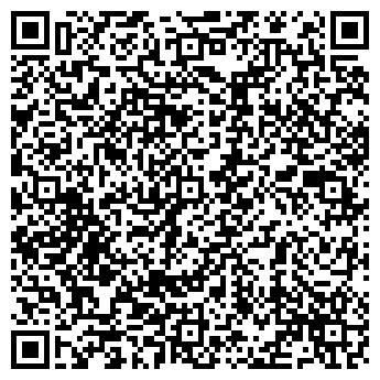 QR-код с контактной информацией организации ТОРГОВЫЙ ДОМ 'ЮКОС' ООО
