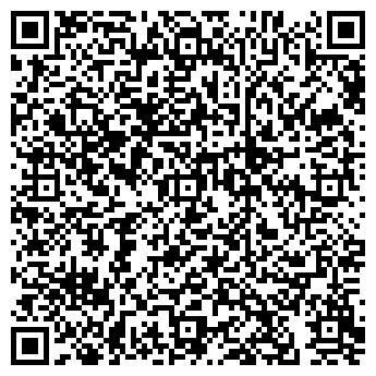 QR-код с контактной информацией организации УРАЛГРАНИТРЕСУРС ООО