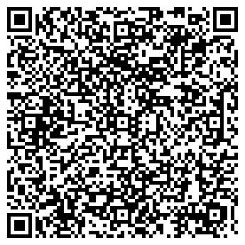 QR-код с контактной информацией организации УРАЛПРОМСЕРВИС ООО