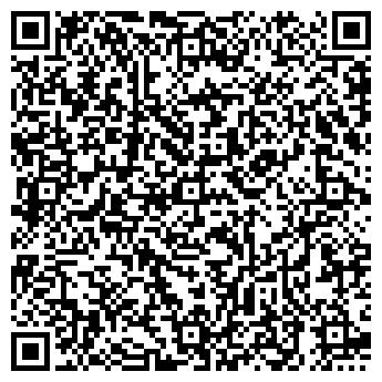 QR-код с контактной информацией организации УРАЛПРОМТРАНС ООО