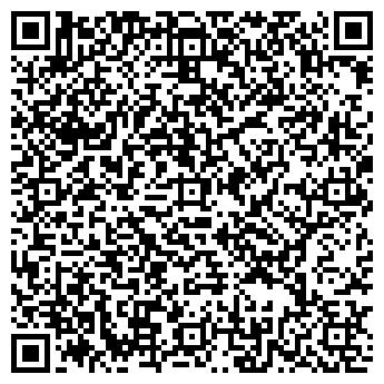 QR-код с контактной информацией организации УРАЛСЕРВИССТРОЙ