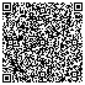 QR-код с контактной информацией организации УРАЛСТРОЙДРЕВ ООО