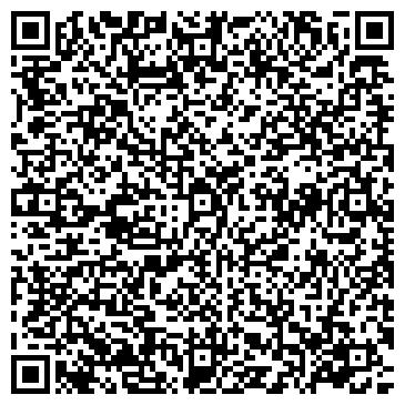 QR-код с контактной информацией организации УРАЛСТРОЙЦЕМЕНТ ПСК ООО