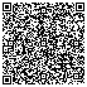 QR-код с контактной информацией организации УРАЛСТРОЙЩЕБЕНЬ ООО