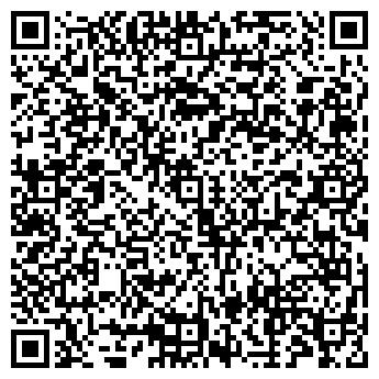 QR-код с контактной информацией организации УРАЛСТРОЙЭКСПО ООО
