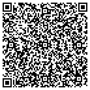 QR-код с контактной информацией организации УРАЛХИМ ООО
