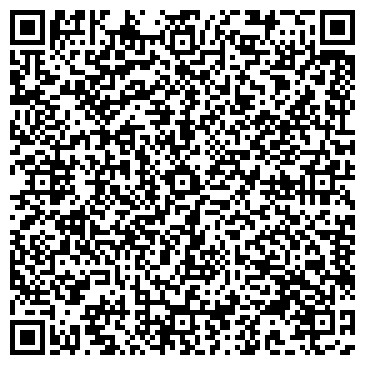 QR-код с контактной информацией организации УРАЛЬСКИЕ СТРОИТЕЛЬНЫЕ СМЕСИ
