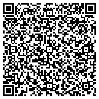 QR-код с контактной информацией организации PAKS