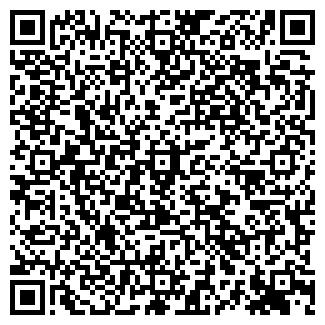 QR-код с контактной информацией организации ЭСКАДА ®