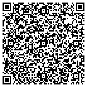 QR-код с контактной информацией организации FIORANO-URAL