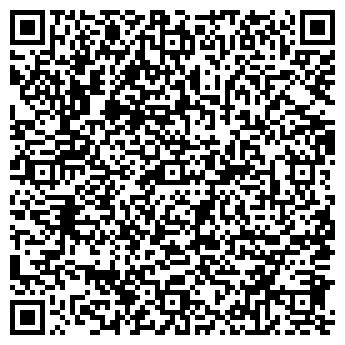 QR-код с контактной информацией организации ДРСУ МУП, УЧАСТОК №6