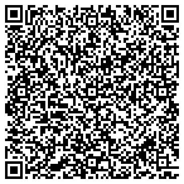 QR-код с контактной информацией организации РЕВДИНСКИЙ КИРПИЧНЫЙ СОЮЗ