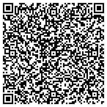 QR-код с контактной информацией организации ЧЕЛЯБИНСКИЙ КИРПИЧНЫЙ ЗАВОД №3