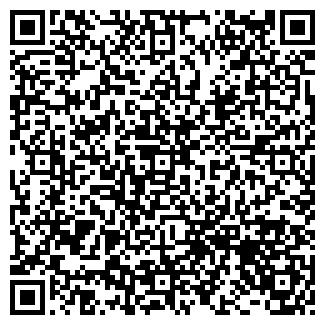 QR-код с контактной информацией организации УРАЛ-1 ООО