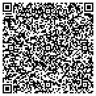 QR-код с контактной информацией организации ЧЕЛЯБИНСКИЙ ГРАНИТНЫЙ КАРЬЕР ЗАО