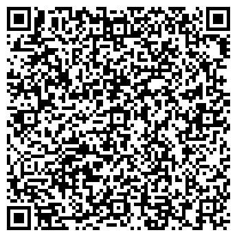 QR-код с контактной информацией организации ИМПЕРИЯ КАМНЯ