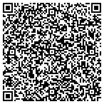 """QR-код с контактной информацией организации Фабрика камня """"Каталина"""""""