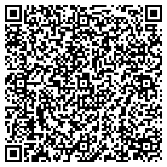 QR-код с контактной информацией организации ООО УРАЛГРАФИТ ТОРГОВЫЙ ДОМ
