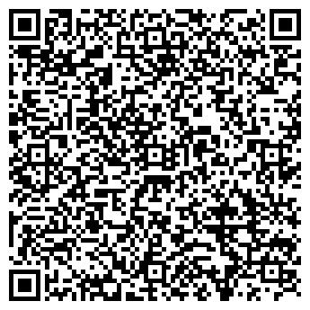 QR-код с контактной информацией организации УРАЛЬСКИЙ КАМЕНЬ ТД