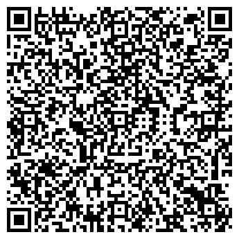 QR-код с контактной информацией организации ЯР КАМЕНЬ ООО