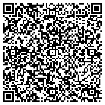 QR-код с контактной информацией организации ООО Штерн