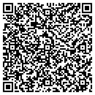 QR-код с контактной информацией организации БИРЖА ЛЕСА