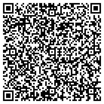 QR-код с контактной информацией организации ГЕО-МАСТЕР ООО