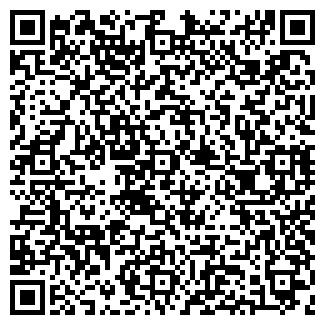 QR-код с контактной информацией организации ПАРК-БАЗА