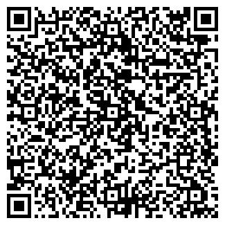 QR-код с контактной информацией организации РОСКОМ-СПОРТ