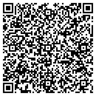 QR-код с контактной информацией организации РСО ООО