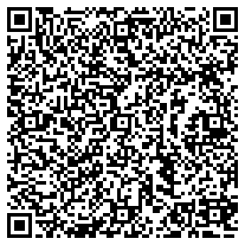QR-код с контактной информацией организации СТРОЙЛЕСИНДУСТРИЯ ООО