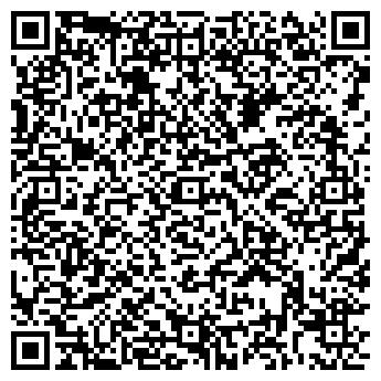 QR-код с контактной информацией организации ТД НА ПУГАЧЕВКЕ