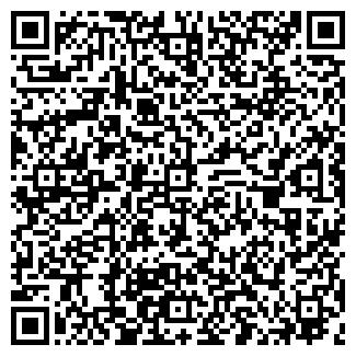 QR-код с контактной информацией организации ЭЛИТМАССИВ