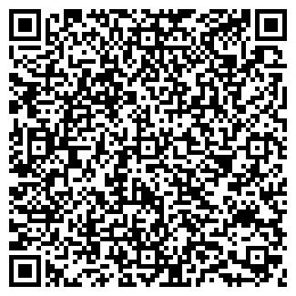 QR-код с контактной информацией организации АРТ С ООО