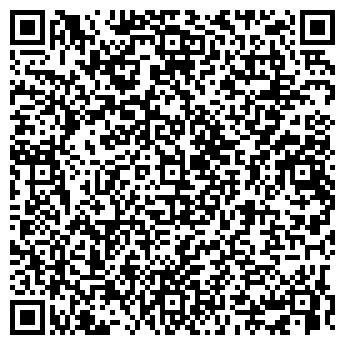 QR-код с контактной информацией организации БЭЗ ТОРГОВЫЙ ДОМ