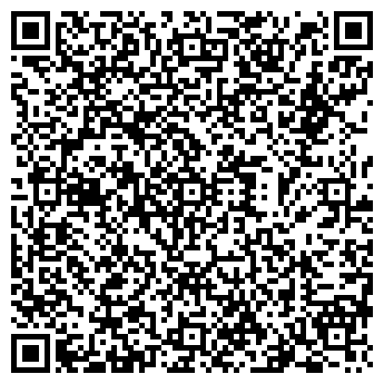QR-код с контактной информацией организации КОНСЕС-СЕРВИС ООО