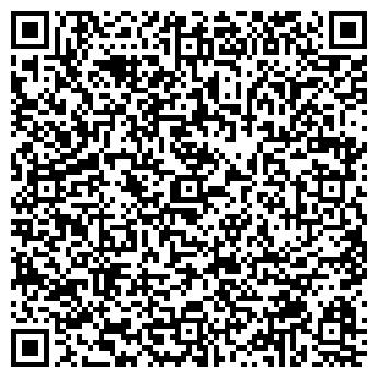QR-код с контактной информацией организации МИНЕРАЛЬНАЯ ВАТА ООО