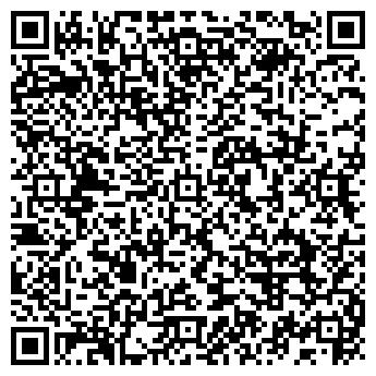 QR-код с контактной информацией организации ПОЛИСТИРОЛБЕТОН ООО