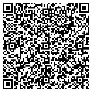QR-код с контактной информацией организации САНЛЮКС ООО