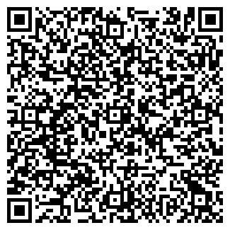 QR-код с контактной информацией организации ТЕПЛОСИБ ООО
