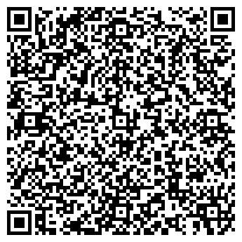 QR-код с контактной информацией организации УРАЛГАЗОИЗОЛЯЦИЯ ЗАО