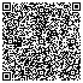QR-код с контактной информацией организации УРАЛСТРОЙКОМПЛЕКТ