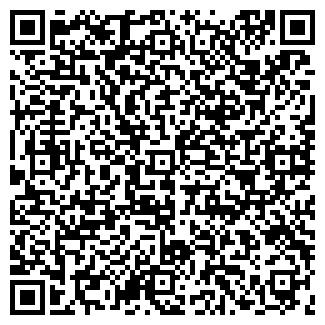 QR-код с контактной информацией организации УРАЛТЕПЛО