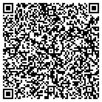 QR-код с контактной информацией организации ЮЖУРАЛНЕФТЕПРОДУКТ ООО
