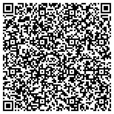 QR-код с контактной информацией организации ПРОСТОР-С ООО, ЧЕЛЯБИНСКОЕ ПРЕДСТАВИТЕЛЬСТВО