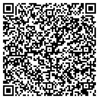 QR-код с контактной информацией организации РОВЕНТИН