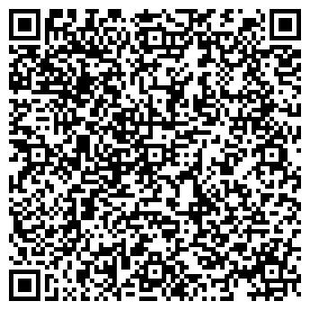 QR-код с контактной информацией организации ООО СОЗИДАНИЕ