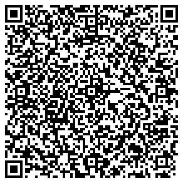 QR-код с контактной информацией организации ШЫМКЕНТ, РЕКЛАМНОЕ АГЕНТСТВО ТОО