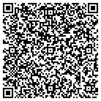 QR-код с контактной информацией организации УРАЛПРОФИЛЬ ООО